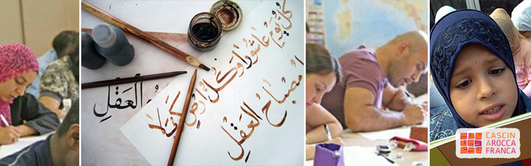 CF_SW_Immagini_Arabo copia