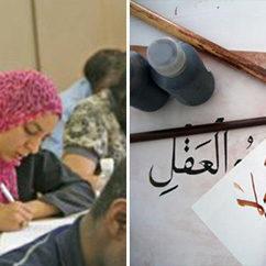 Scuola di arabo